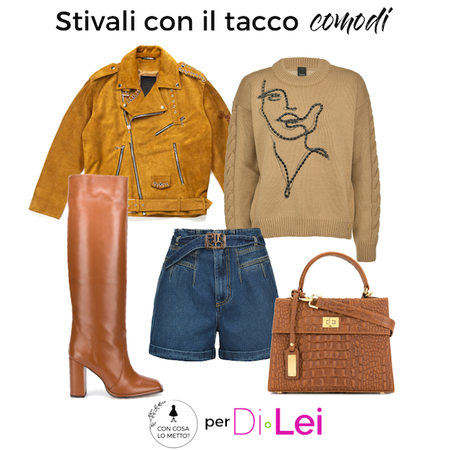 Comfortable heeled boots: idea of look and models