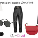 Leather pants: how to