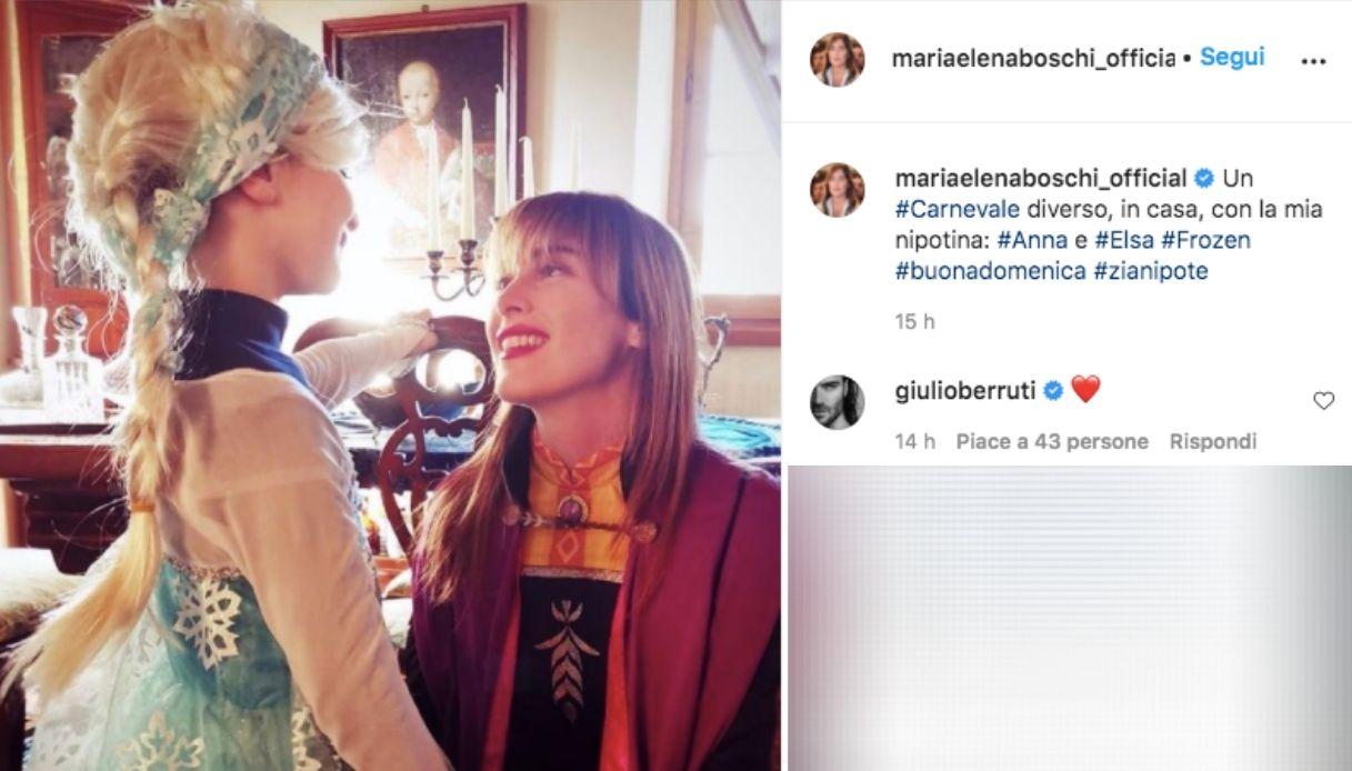 Maria Elena Boschi Instagram