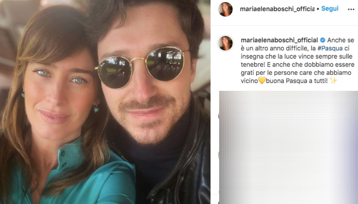Maria Elena Boschi and her brother