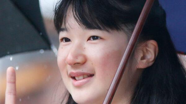Because Princess Aiko of Japan cannot be Empress