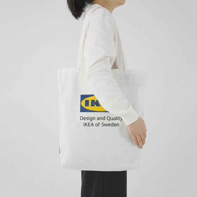 Ikea collection SUBSTITUTE stock exchange