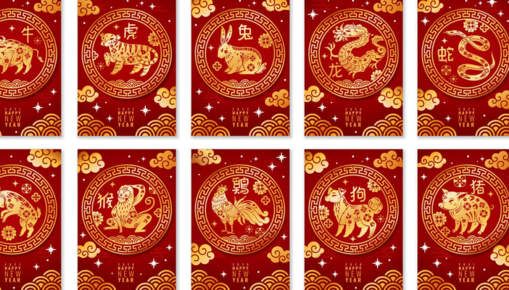 What are the Chinese zodiac signs?